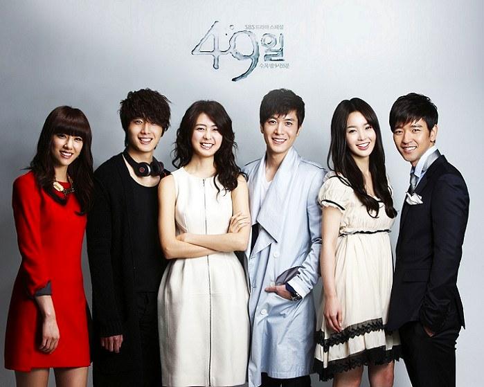 49 Days (2011) Masterpiece Korean Drama Review