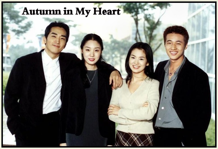 Autumn in My Heart (2000) Korean Drama Review