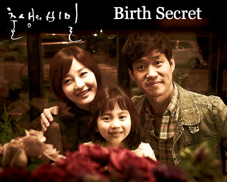 SECRET GARDEN K-Drama Review - YouTube