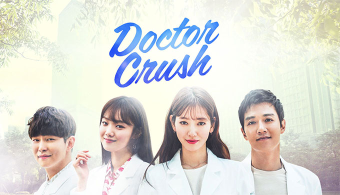 Doctor Crush Aka Doctors 2016 Korean Medical Drama Synopsis