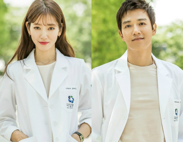 The Story Prior To Becoming A Doctor Yoo Hye Jung Park Shin Hye Was A Rebellious Teenager Whose Father Deserted Her She Was Angry At The World And She
