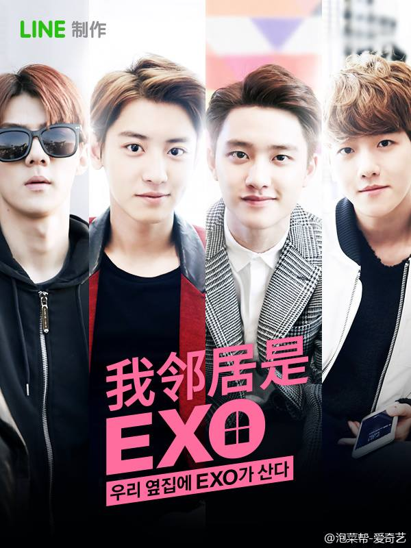 Image result for EXO Next Door