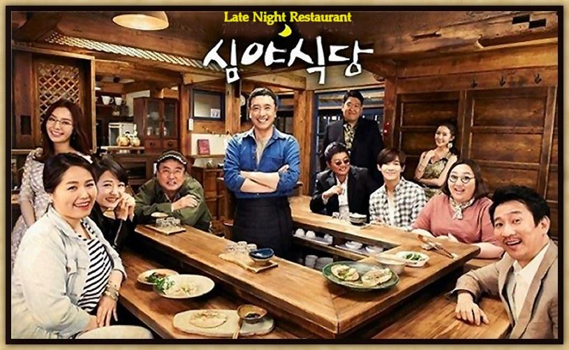 Drama Late Night Restaurant Review