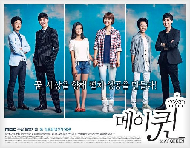 May Queen (2012 MBC) Korean Drama Review, Pictures