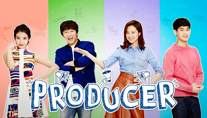 Producer 프로듀사 (2015) KBS Review Pictures