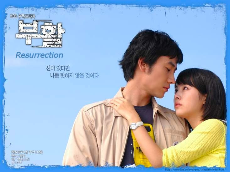 Resurrection Korean Drama Review