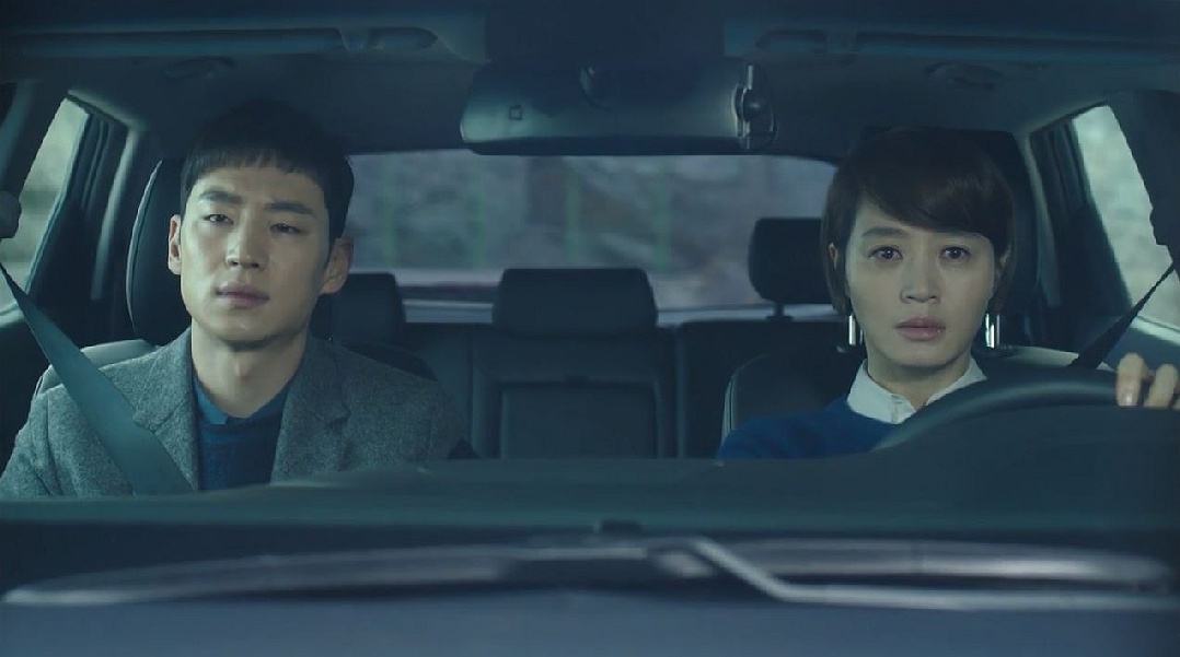watch signal korean drama
