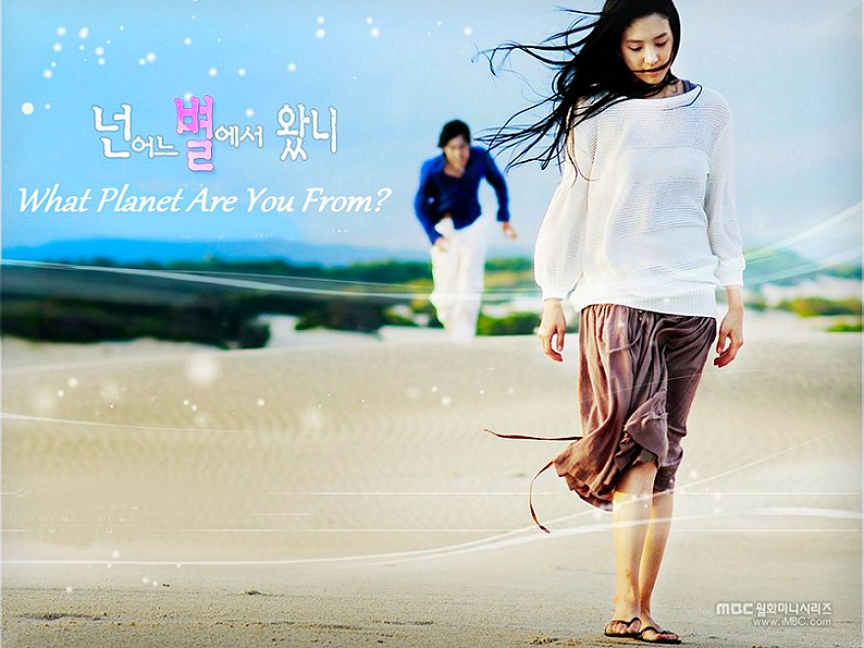 What Planet Are You From? Korean Drama Review