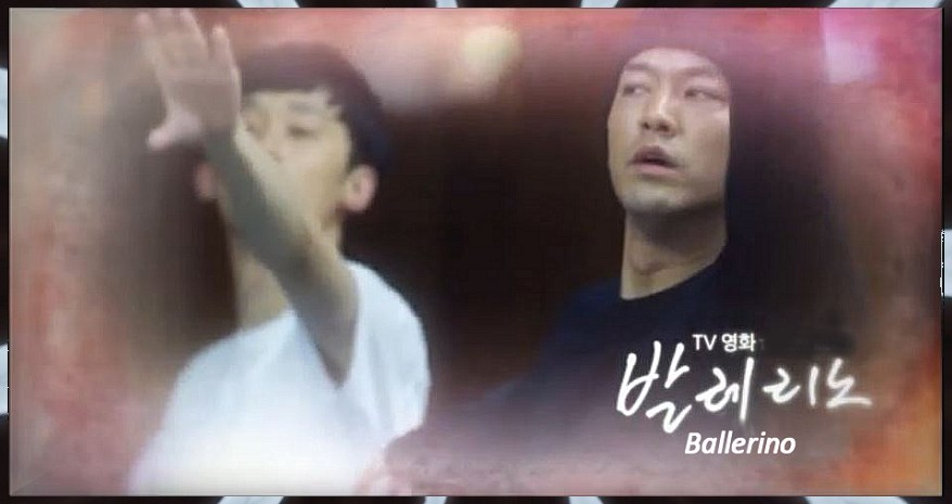 Ballerino - Beautiful Short Korean Drama, Review, Pictures