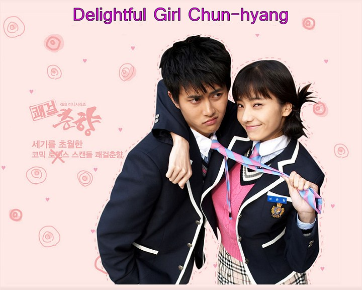 My sassy girl japan really. was