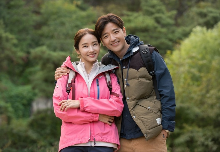 Han Chae Young Son
