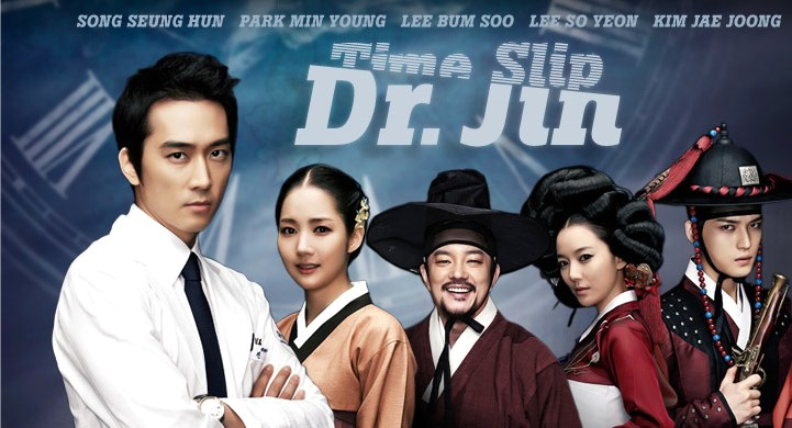 Dr. Jin, Time Slip