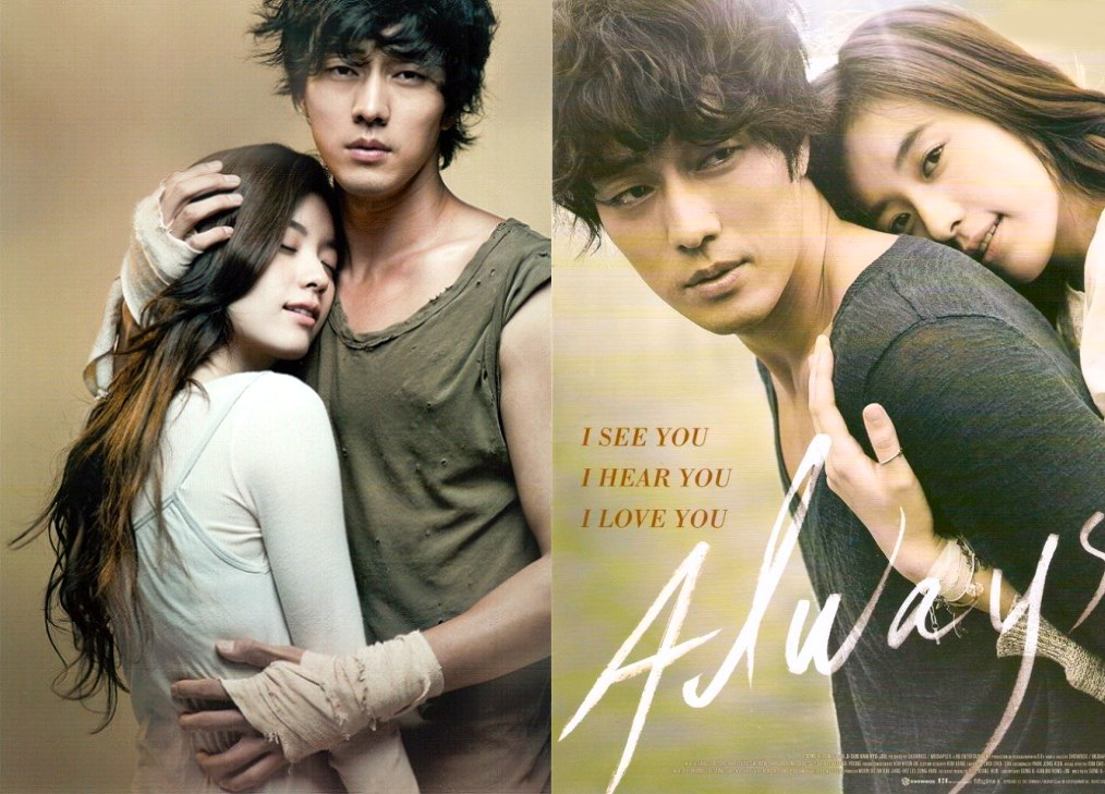 park yong ha and so ji sub relationship advice