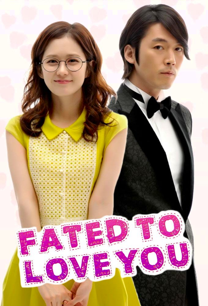 Fated To Love Y...