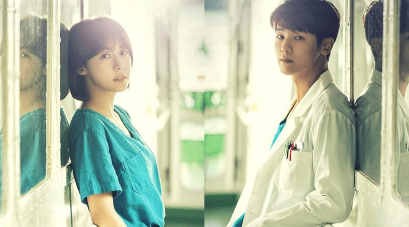 Korean Actress Ha Ji Won Picture Portrait Gallery