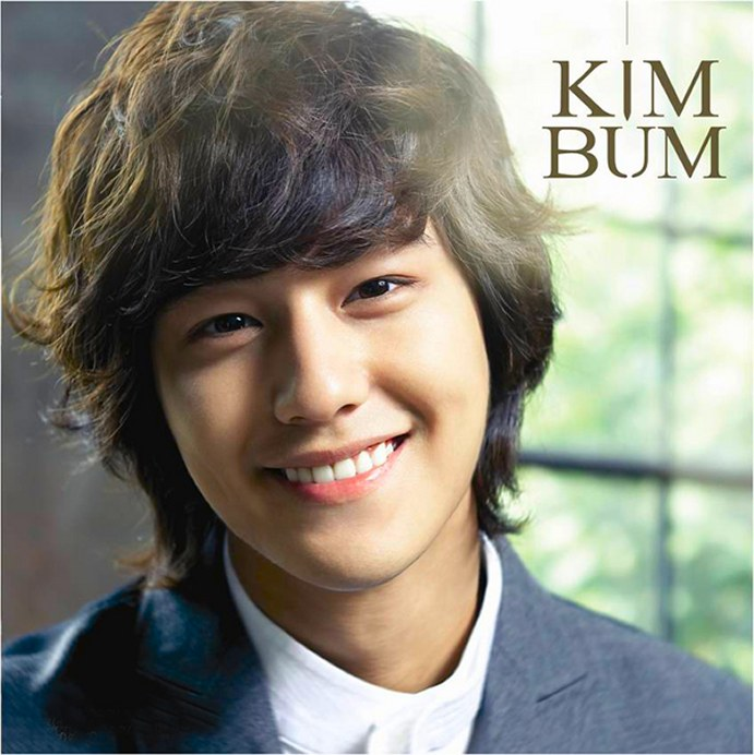Kim Bum Korean Actor Picture Gallery Photographs Images