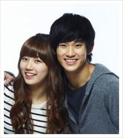 kim soo hyun and suzy dating 2014