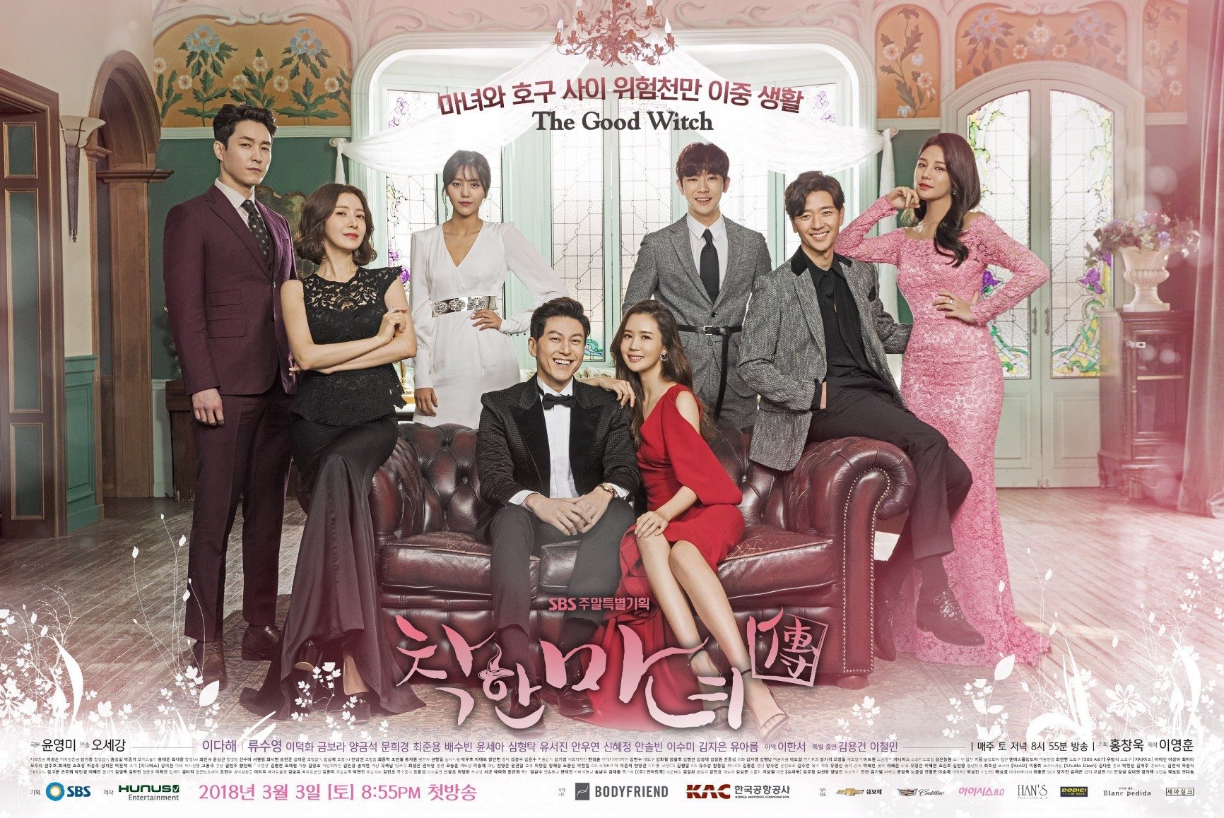 The Good Witch Korean Drama Review Korean Drama Interior Design Home Html on