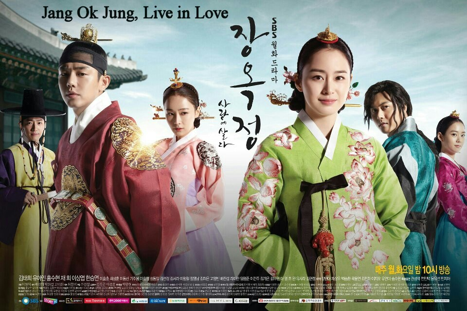 Jang Ok Jung, Live In Love - Korean Drama Review, Pictures