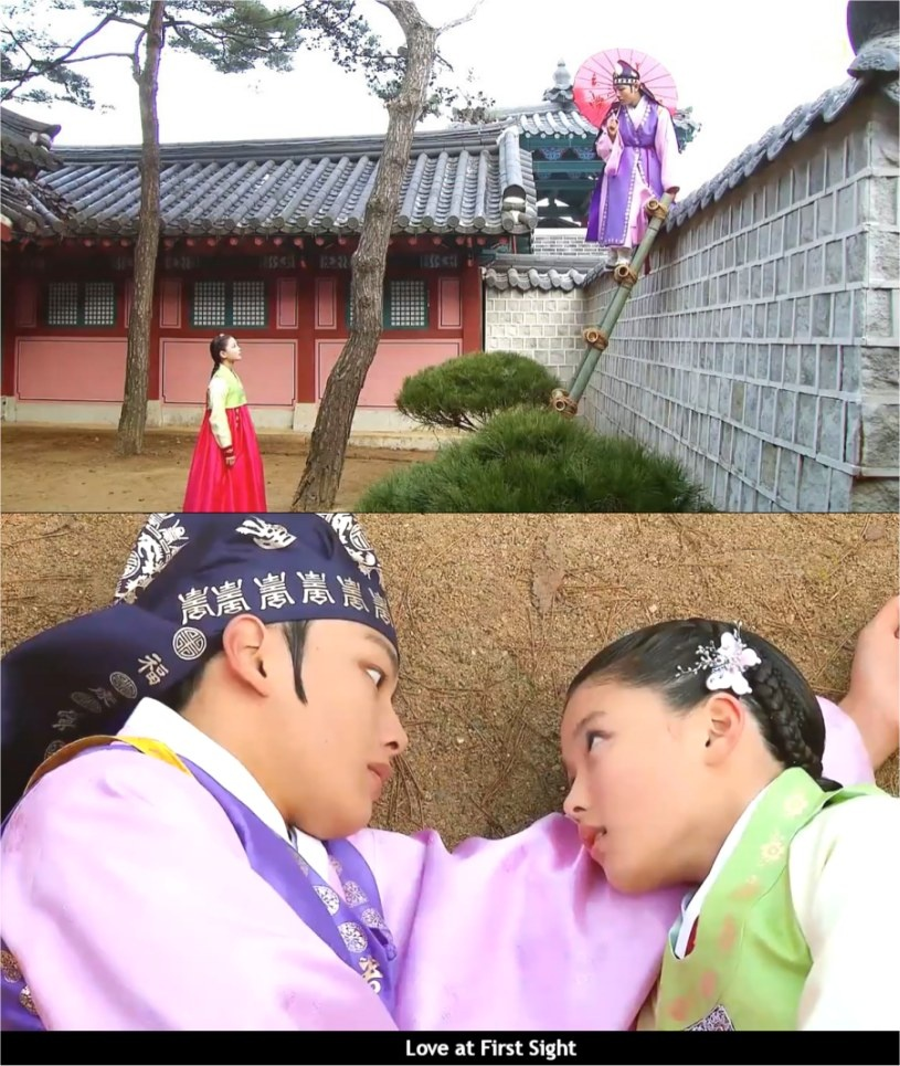 The Moon That Embraces The Sun (2012) Review