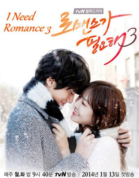 I Need Romance 3 (2014) TvN Korean Drama Review