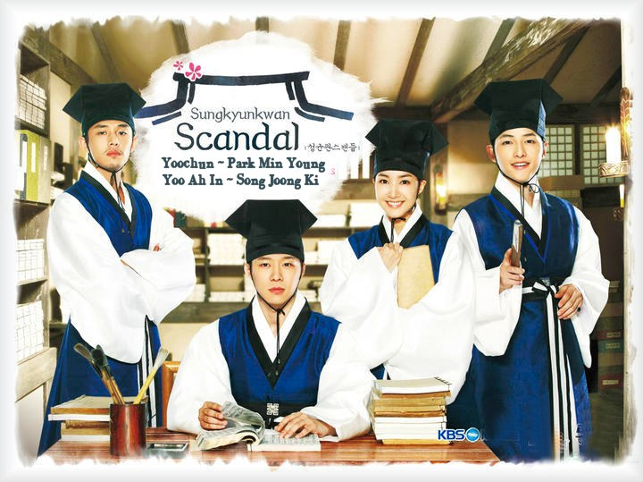 Image result for sungkyunkwan scandal