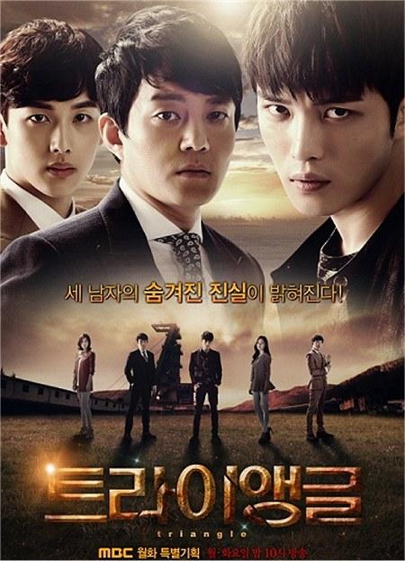 Triangle MBC (2014) Korean Drama Review