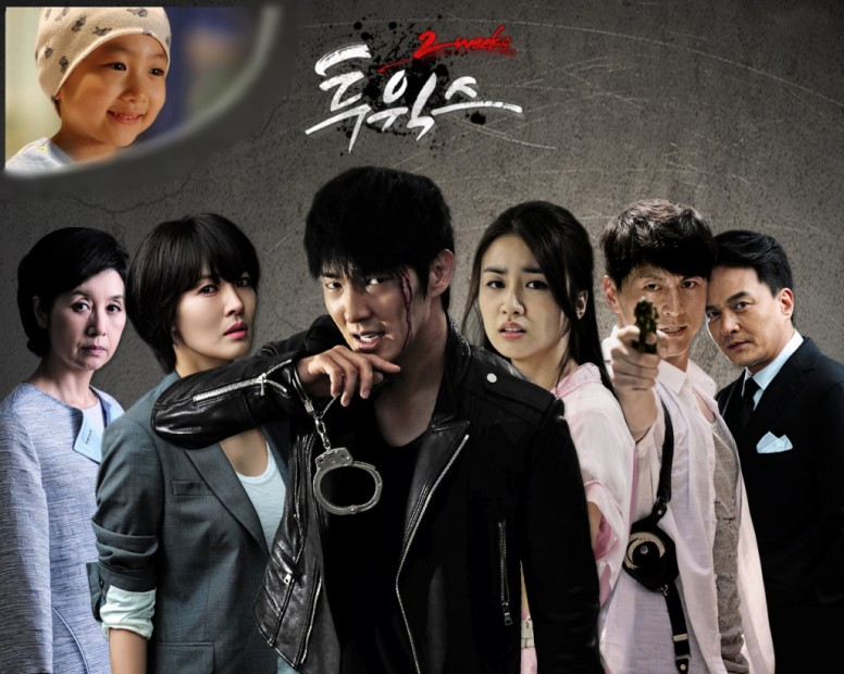 Two Weeks Korean Drama 2013 Banner