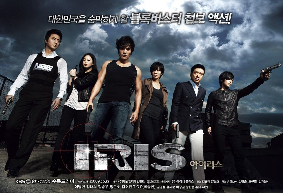 IRIS (2009) Korean Drama Review, Pictures, Music